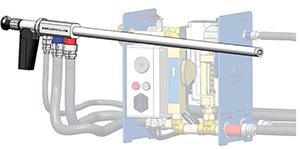 Высокотемпературный эндоскоп HTO 20