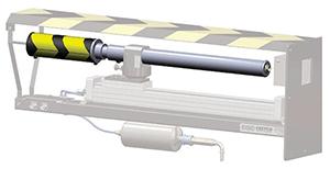 Высокотемпературный эндоскоп HTO 70
