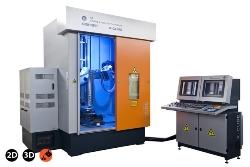 Рентгеновская установка x-cube XL