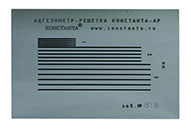 Адгезиметр-решетка Константа АР