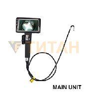 Автомобильный видеоэндоскоп VE TITAN 55-100-2А2 MAIN UNIT