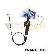 Автомобильный видеоэндоскоп VE TITAN 55-100-2А2 SMARTPHONE